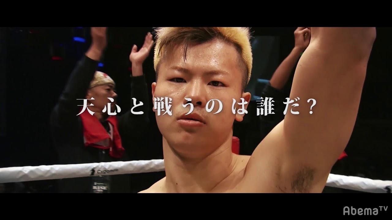 AbemaTVの3周年特別企画として「那須川天心にボクシングで勝ったら1000万円」の挑戦者決定トーナメントが5月1日に放送されます。  「勝ったら1000万円企画」は、亀田興