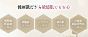 ASHADA(アスハダ)モイスチュアミルク 低刺激