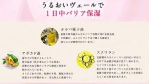 ASHADA(アスハダ)モイスチュアミルク 保湿