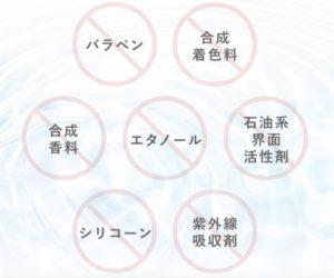ランテルノ ホワイトHQクリームの特徴